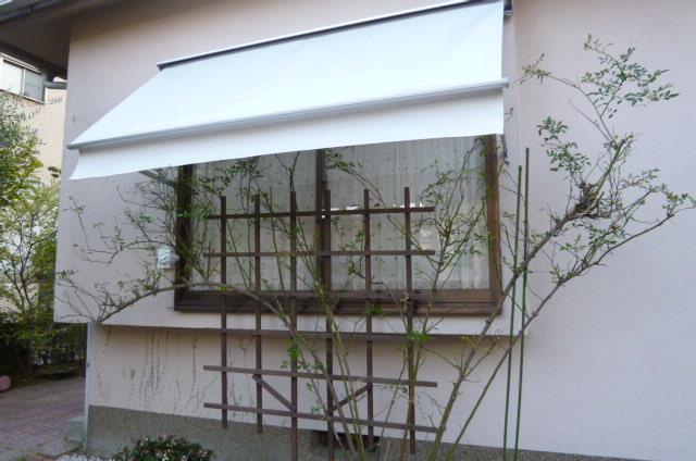奈良市I様邸オーニング取付工事施工事例